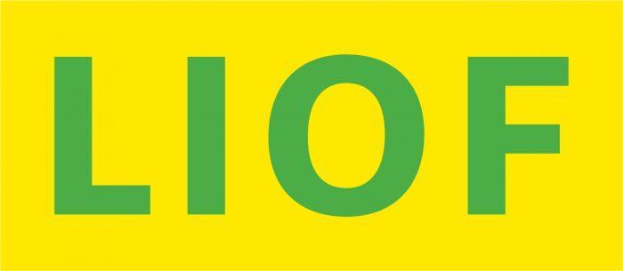 林堡省投资开发署 logo