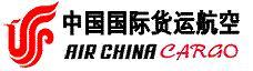 中国国际货运航空 logo